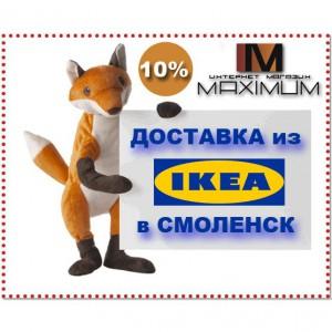 Интернет-магазин Maximum