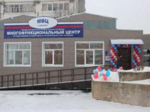 Шестой в регионе МФЦ открылся в Десногорске
