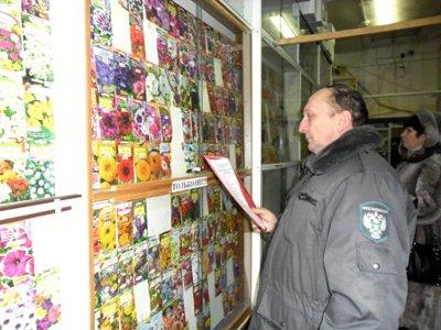 В смоленских магазинах продавали «несуществующие» семена