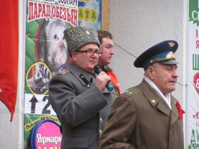 Коммунисты провели митинг в честь 23 февраля под вывеской «Парад обезьян»
