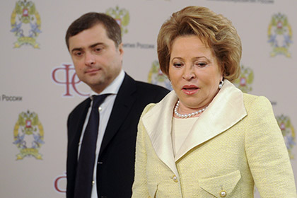 США заблокировали активы Суркова, Глазьева и Матвиенко