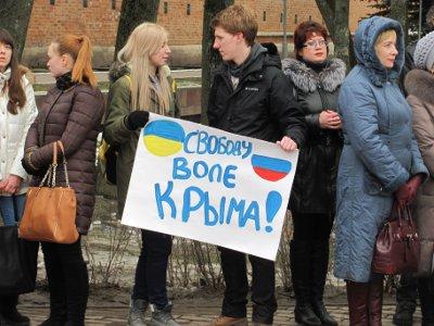 Партия власти проведет митинг в поддержку крымского референдума