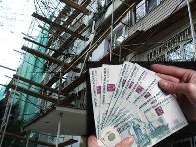 Сборы с собственников жилья за капремонт повлияют на плату для квартиросъемщиков