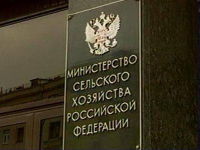 В Минсельхозе РФ обеспокоились отказом региона-67 от субсидий для фермеров