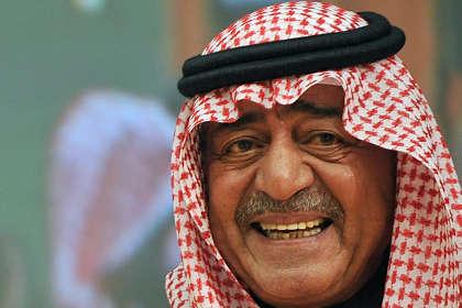 Король Саудовской Аравии назначил заместителя кронпринца