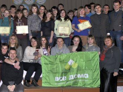 Смоленской молодежи устроили ликбез по ЖКХ