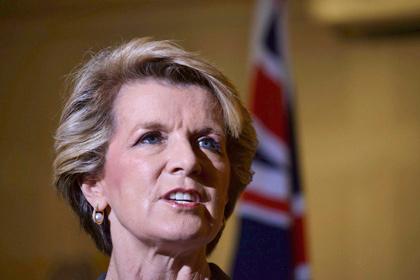 Австралия введет санкции против российских и украинских чиновников