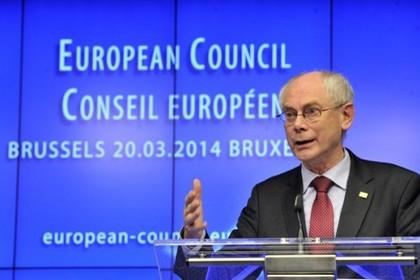 ЕС расширил «черный список» россиян и украинцев до 33 человек