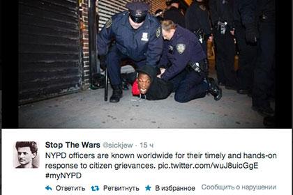 Жители Нью-Йорка устроили в Twitter акцию протеста против полиции