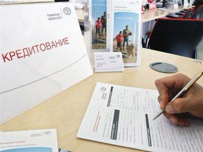 Парочка компаньонов нагрела банк на 20 миллионов рублей
