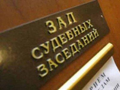 В Смоленске участник судебного процесса оскорбил прокурора