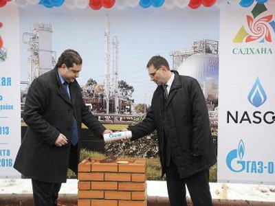 Разрекламированный завод по производству сжиженного газа так и не будет построен