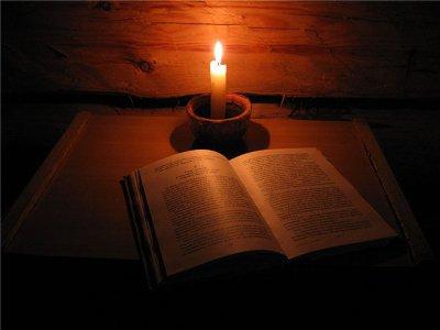 Смолян приглашают на библионочь слушать грампластинки и смотреть диафильмы