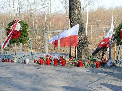 В Смоленске почтили память погибших в крушении польского борта № 1
