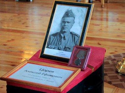 На открытии Вахты памяти — 2014 останки солдат передали родственникам