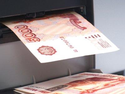 Аппарат по выявлению фальшивых денег не распознал липовую пятитысячную купюру
