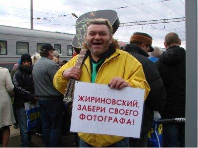 Десант агитпоезда ЛДПР пообещал помочь смолянам