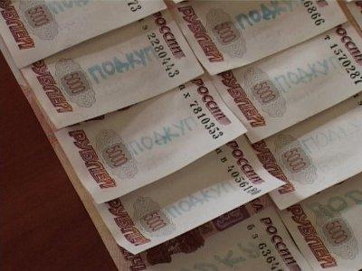 Высокопоставленного сотрудника РЖД приговорили к штрафу, 15-кратному взятке