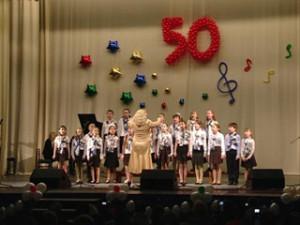 Смоленская музыкальная школа № 4 отметила полувековой юбилей
