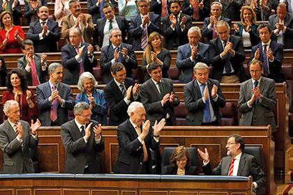 Каталонии запретили проводить референдум о независимости
