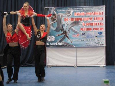 В КВЦ провели Кубок Смоленска по сценическому и восточному танцам