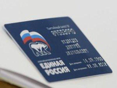Единороссы приостановили членство в партии смошенничавшего директора стройфирмы