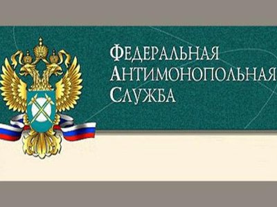 Смолянка наказала «дочку» Газпрома на полмиллиарда рублей