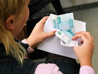 Соцстрах и пенсионный фонд будут вместе бороться с «серыми» зарплатами