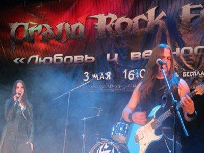 В Вязьме организовали «правильный» рок-фестиваль