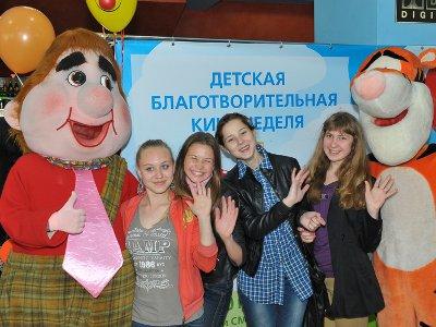 В Смоленск снова придет «Детский КиноМай»