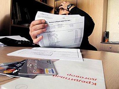 Директор фирмы взял кредит на десять миллионов рублей, не думая его погашать