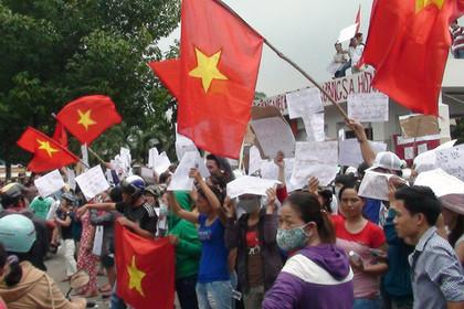 Штурм завода во Вьетнаме закончился гибелью десятков людей