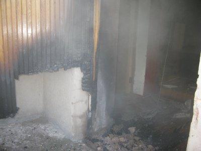 В Гагарине горела районная администрация