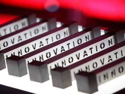 Смоленщина оказалась в хвосте рейтинга по инновациям