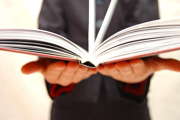 Книга – в подарок