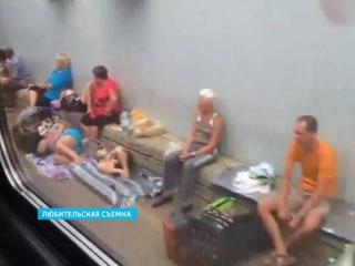 Поезд Смоленск-Адлер задерживается на несколько часов