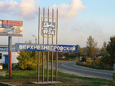 погода в верхнеднепровском смол обл мгновенно Оставить