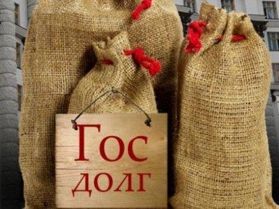 Госдолг Смоленской области начал сокращаться