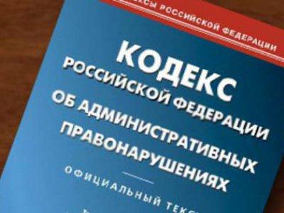 Просроченный штраф подчиненного обошелся директору в 15 тысяч рублей