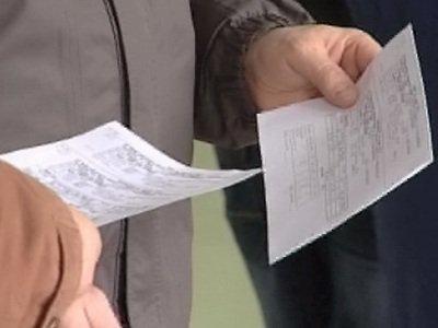 Две управляющие компании оштрафованы на 250 тысяч рублей