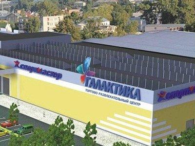 В «Галактике» откроется крупнейший в Смоленске семейный развлекательный центр