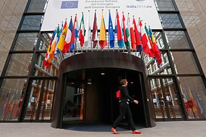 Страны ЕС не смогли одобрить санкции против России