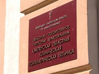 Вынесен приговор смоленским врачам по делу о должностном преступлении