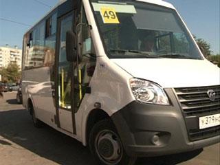 В Смоленске появился новый автобусный маршрут