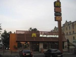 Смоленский «Макдоналдс» оштрафовали за нарушения
