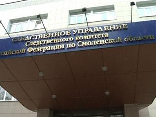 В Смоленской области задержан подозреваемый в двойном убийстве