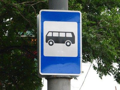 До поликлиники на улице Чаплина пустили еще один автобус