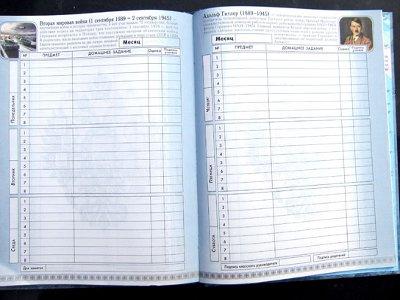 Прокуратура разрешила печатать дневники с Гитлером