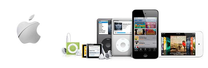 Ремонт высокотехнологичных гаджетов от Apple