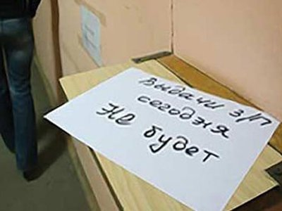 Сычевское предприятие задолжало работникам почти 80 тысяч рублей